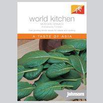 Mustard Spinach Komatsuna Torasan